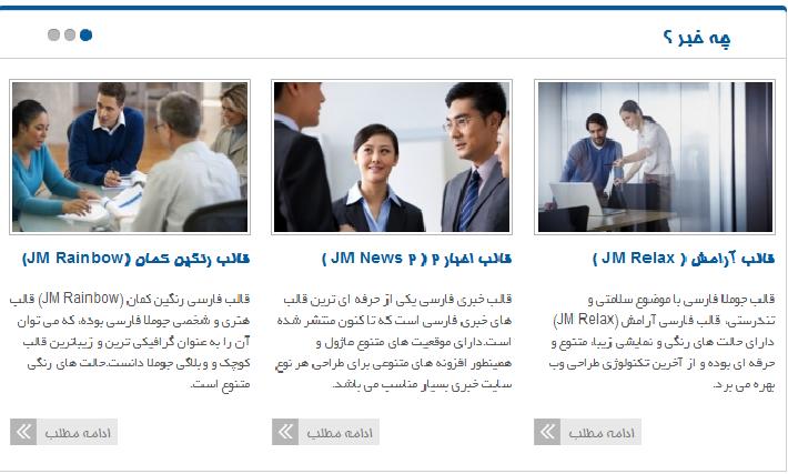 http://sitesazz.ir/blog/amozesh/star/news.png