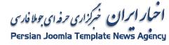 http://sitesazz.ir/blog/amozesh/takta/logo.png