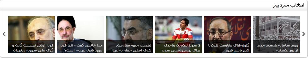 http://sitesazz.ir/blog/amozesh/takta/news.png