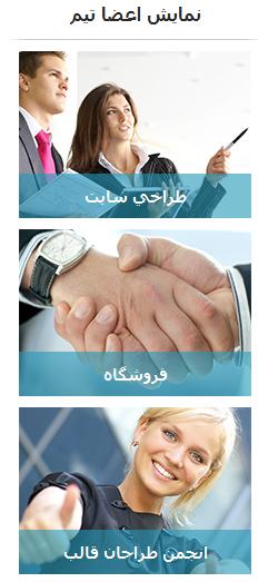http://sitesazz.ir/blog/amozesh/tekno/left-slide.png