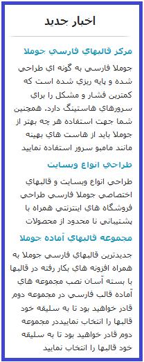 http://sitesazz.ir/blog/amozesh/tekno/news.png