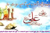 تخفیف ویژه جشنواره عید تا عید سایت ساز