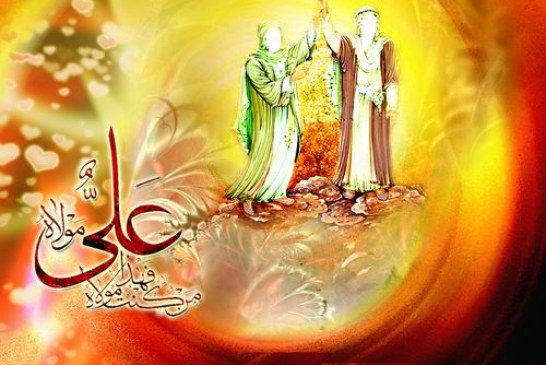 تخفیف سایت ساز در عید سعید غدیرخم سال ۹۵