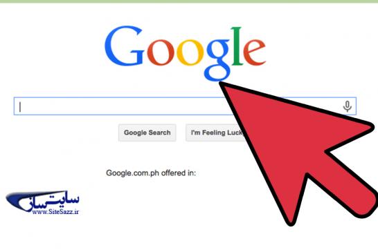 آموزش معرفی سایت به گوگل و استفاده از آنالیز و وبمستر گوگل