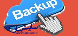 backup4