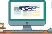 چند روش مهم برای ترغیب کاربر به بازدید مجدد از سایت