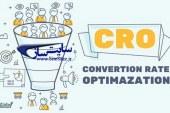 CRO در طراحی سایت چیست؟