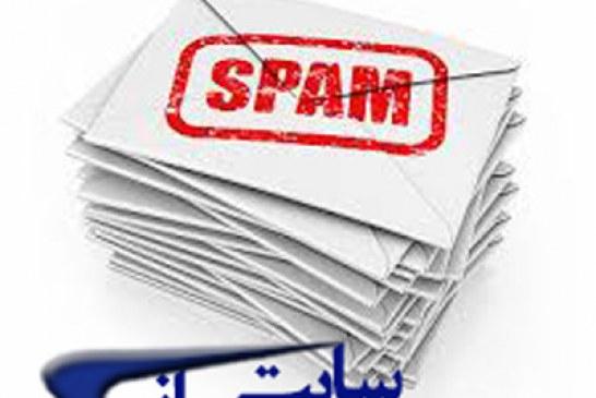راهکارهایی ساده برای رهایی از شر ایمیلهای تبلیغاتی یا Spam