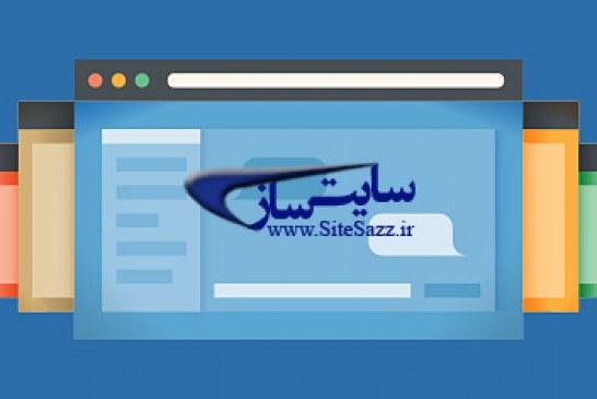 معرفی ۹ افزونه برای مقابله با اسپم