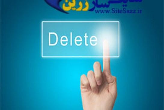 اموزش حذف کامل فایلهای منسوخ شده در وردپرس با افزونه Old Core Files