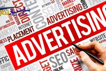 آگهی گوگل پس از چه زمانی فعال می شود؟