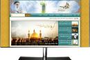 آموزش وب سایت مذهبی المهدی