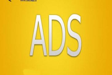 قرار دادن تبلیغات در نوشته وردپرس