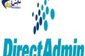 آموزش ایجاد addon domain در هاست دایرکت ادمین