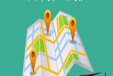 اموزش ایجاد گوگل مپ برای سایت