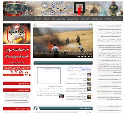 سازمان آتش نشانی و خدمات ایمنی شهرستان میانه