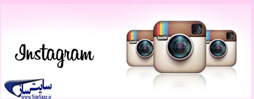 ایجاد صفحه اینستاگرام