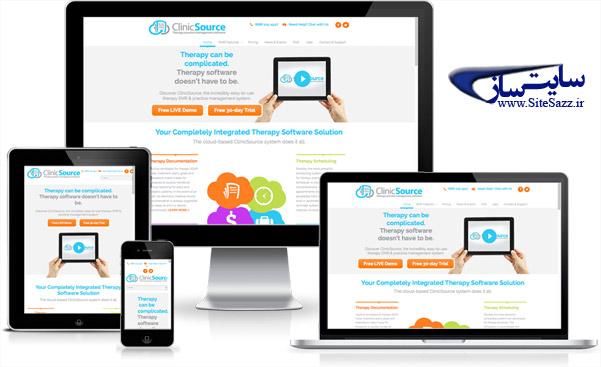 مزایای طراحی وب سایت