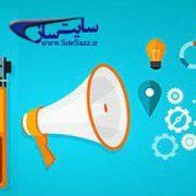 بازاریابی محتوا و انواع آن