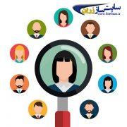 مهارتهای ضروری برای یک بازاریاب موفق