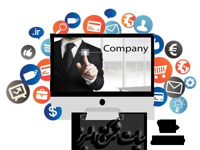 سایت شرکتی البرز