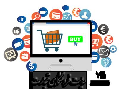 سایت شرکتی تجارت