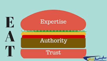 تخصص، اعتماد و اعتبار سایت بصورت 3 لایهی همبرگر