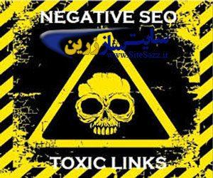 اسکلت بعنوان نماد خطر با نوشته ای لینکهای سمی یا خطرناک و سئو منفی