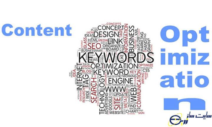 بهینه سازی محتوا با کلمات کلیدی