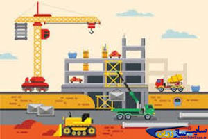 سیگنالهای سطح سایت به صورت عملیات ساختمانی