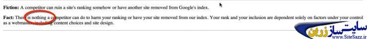 نوشته گوگل در سال 2003 که هیچ اشاره ای به سئو منفی ندارد