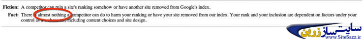 نوشته ی گوگل درباره ی سئو منفی بعد از 2003