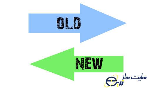دو فلش به چپ و راست با نوشته های جدید و قدیم به منظور جایگزینی محتوا