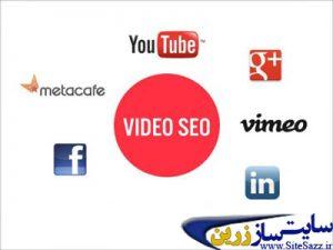 شبکههای اجتماعی مربوط به اشتراک گذاری فیلم: یوتیوب، فیس بوک، لینکدین، گوگل پلاس