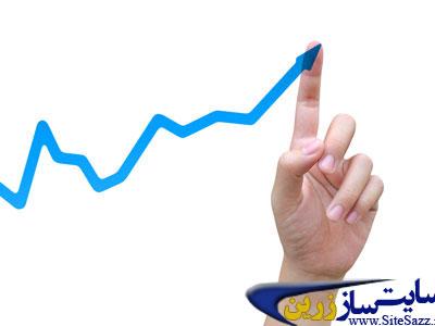 فلش رو به بالا نشانگر افزایش ترافیک و تبدیل بازدید کننده ها به مشتریان