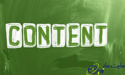 تخته سبز با نوشته CONTENT به منظور نماد محتوای سبز