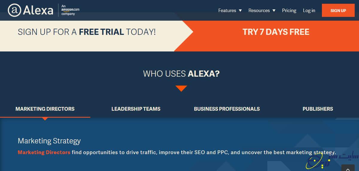 خدمات سایت الکسا