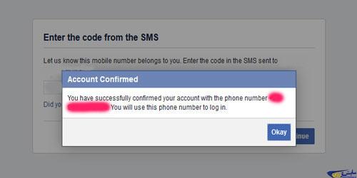 تایید ایمیل در فیس بوک