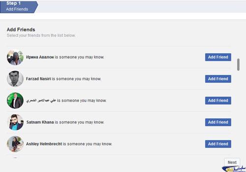 پیشنهاد دوستان در فیس بوک