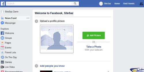 قرار دادن عکس در پروفایل فیس بوک