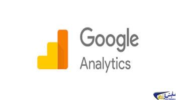 ایجاد حساب در گوگل آنالیتیکس