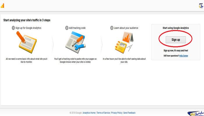 مرحله سوم ایجاد حساب در گوگل آنالیتیکس