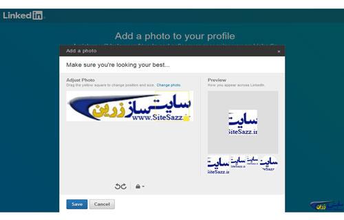 تنظیم عکس در پروفایل