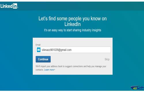 تایید دوباره ی ایمیل در لینکدین