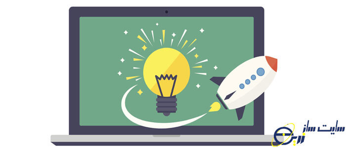 فرآیند کسب و کار آنلاین