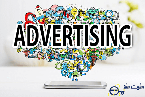 تکنیک های ایجاد آگهی