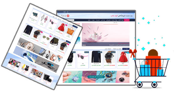 سایت فروشگاهی الوند شاپ