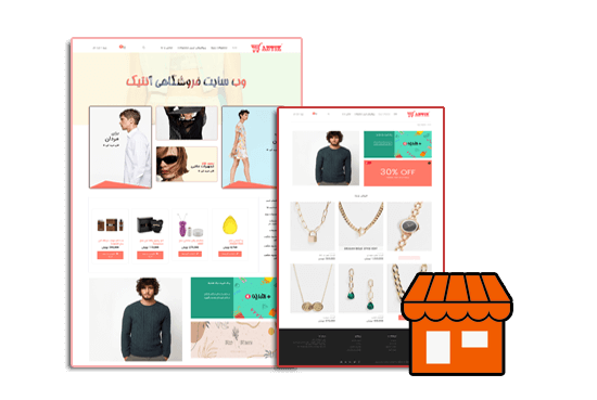 سایت فروشگاهی انتیک