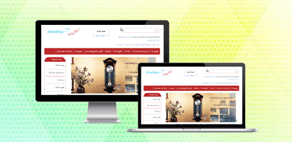 وب سایت فروشگاهی جدید آرین شاپ