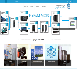 نمونه کار سایت سهند- شرکت  parrax metal
